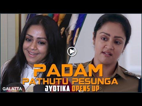 Padam Pathutu Pesunga : Jyothika opens up on Naachiyar controversy