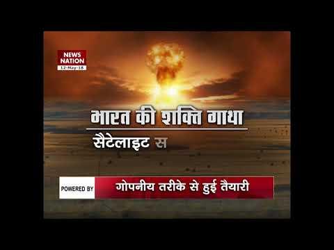 Zero Hour: PM Modi to launch work on Nepal's biggest power plant
