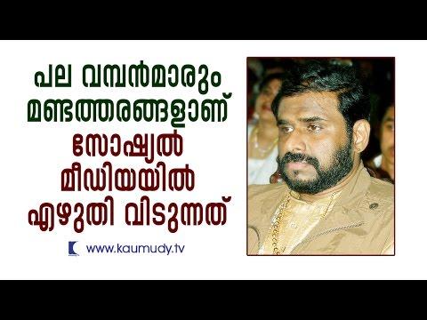 Many bigwigs scribbles down blunders on social media | Kaumudy TV