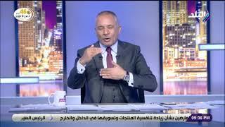 على مسئوليتي - أحمد موسى تعليقا على تألق الاهلي أمام الانتاج : «زئير الاسد بيخوف الكل»
