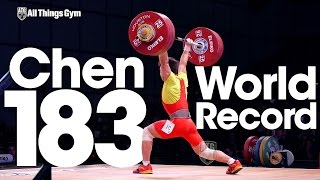 Chen Lijun (62kg) 183kg Clean & Jerk World Record 2015 World Weightlifting Championships