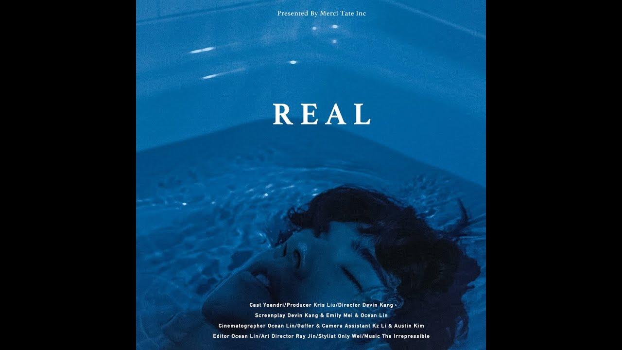Real | Short Film | My RØDE REEL 2020