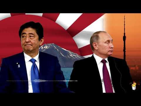 Чьи Курилы? Япония вскрыла личную проблему Путина - Видео на ютубе