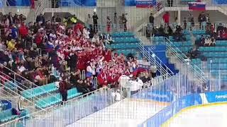 Россия-Словакия.Пхёнчан.Олимпиада2018.Pyeongchang.Russia. Первый период 2:2