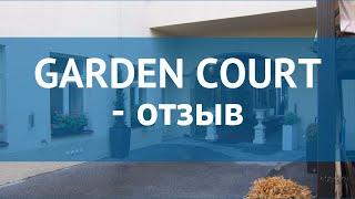 GARDEN COURT 4* Чехия Прага отзывы – отель ГАРДЕН КОРТ 4* Прага отзывы видео