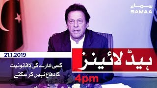 Samaa Headlines - 4PM - 21 January 2019