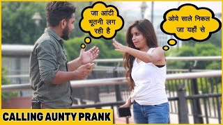 Calling  Cute Girls Aunty Prank  In India | RDS Production