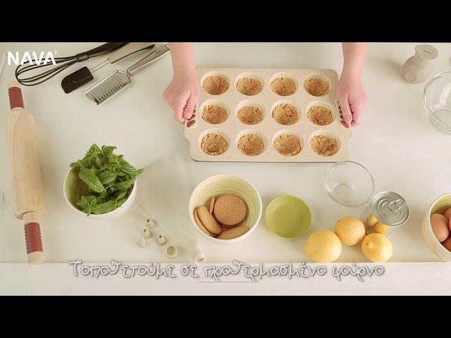 Εύκολα ταρτάκια λεμονιού