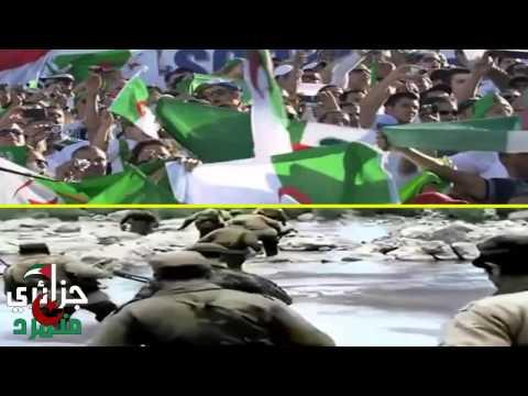 nouvelle chanson L'equipe National D'algerie 2014