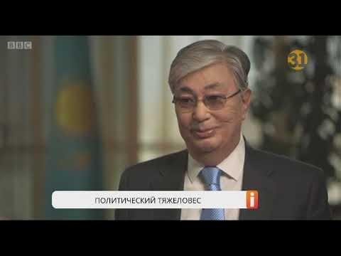 Что известно о Касым-Жомарте Токаеве?