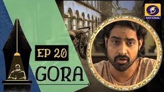 Gora | गोरा : Ep # 20