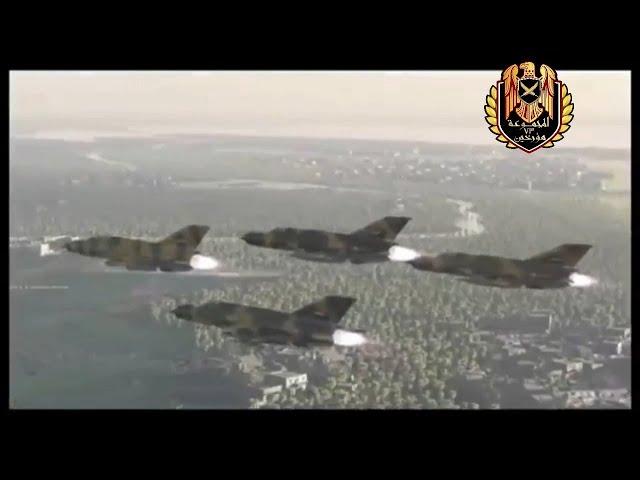 إنتقام النسور المصرية - كمين للصياد الاسرائيلي وإسقاط 4 طائرات إسرائيلية في نصف دقيقة