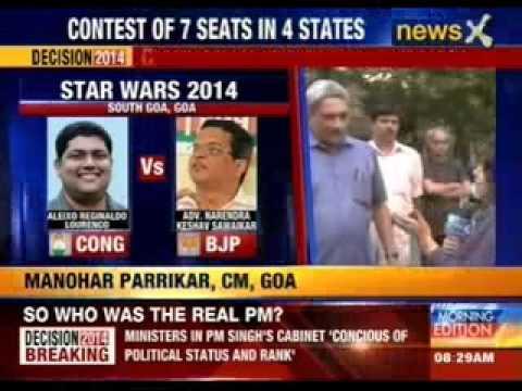 Lok Sabha election: Assam, Sikkim, Tripura and Goa vote today