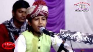 GURU VANI BHJAN  II  Charne Aap Re Aya  II  SURESH LOHAR  II  Rajasthani Live Bhajan 2016