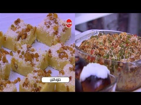 أرز بالشعرية بالدجاج والخضار - كشك صعيدي - صينية سندوتشات بالخبز الكيزر  : على قد الأيد حلقة كاملة