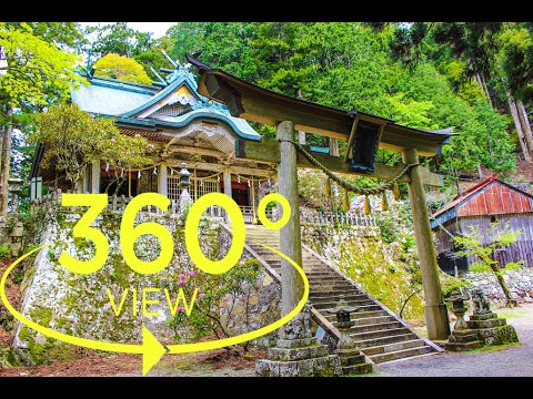 Tamaki Shrine Nara World Heritage / 玉置神社 奈良 世界遺産