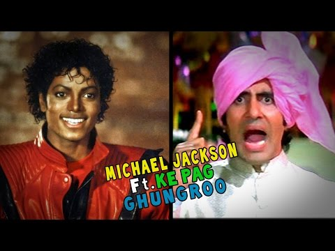 Michael Jackson Ft. Pag Ghungroo   MOB Ep 03