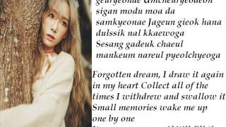 Taeyeon - I (feat. Verbal Jint) |ROM/ENG LYRICS| Mp3