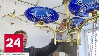 Северному Речному вокзалу вернут старинные светильники - Россия 24
