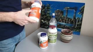 видео Как сделать изотоник своими руками
