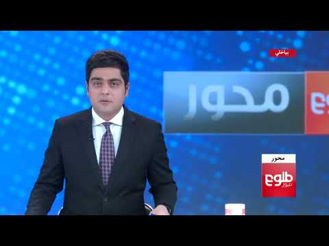 MEHWAR: Interior Ministry's 4-Year Plan Discussed