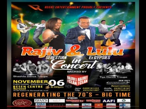 Interview with Amila & Sachitha - Rajiv & Lulu in Concert