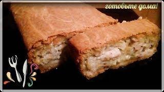 Закусочный луковый пирог с курицей!