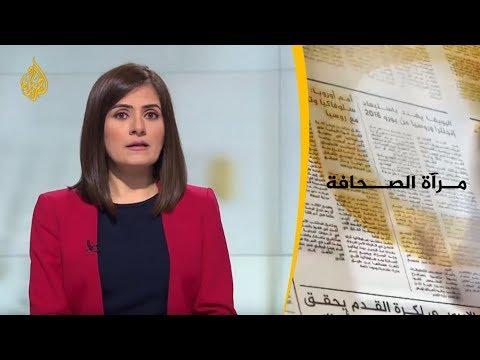 مرآة الصحافة الاولى 14/11/2018  - نشر قبل 3 ساعة