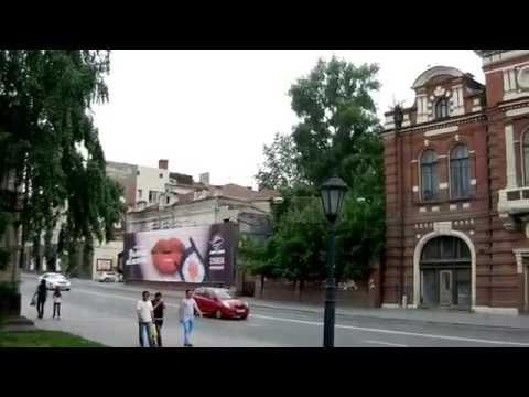 город томск знакомства