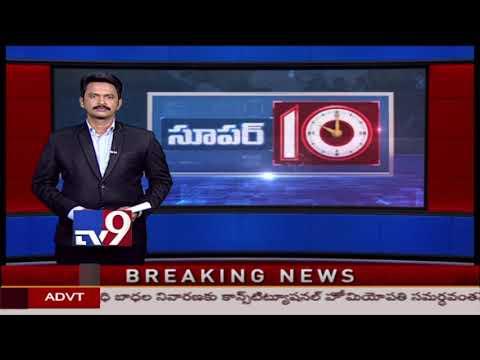 Super 10 || Today Trending News – TV9
