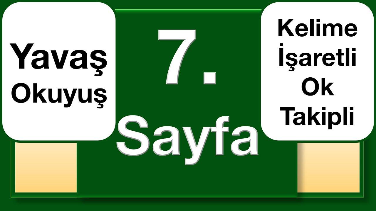 En yavaş okuyuşla Kuran 444. sayfa tecvitli sayfa sayfa en yavaş hatim 23. cüz ve yasin 6. sayfa