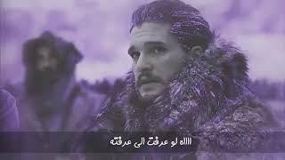 Game of thrones, الدنيا سرك ومسرحيه 😂