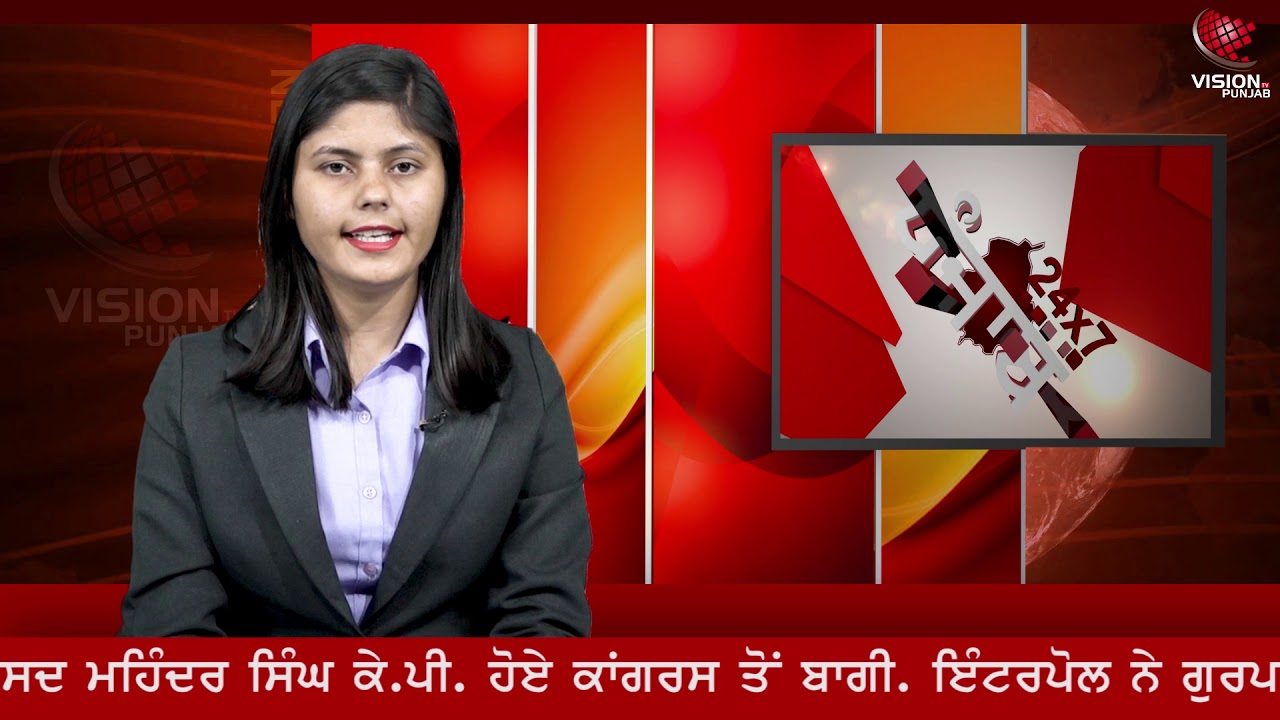 Punjabi News Bulletin 6-4-2019| Vision Punjab TV Canada