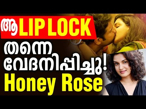 That Lip Lock  pained me - Honey Rose