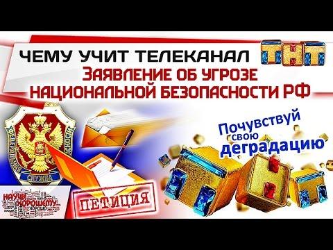 Русские сериалы. Смотреть сериалы онлайн - Медиапапа