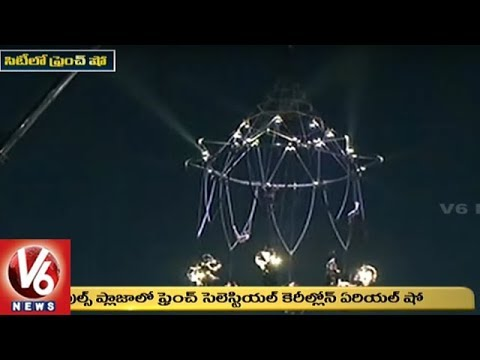 French Celestial Carillon Aerial Show At Peoples Plaza
