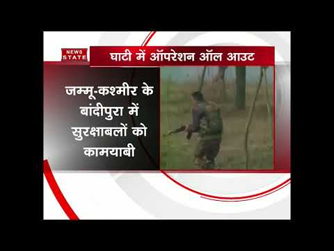 Jammu and Kashmir: 5 terrorists dead in encounter in Bandipora's Hajin