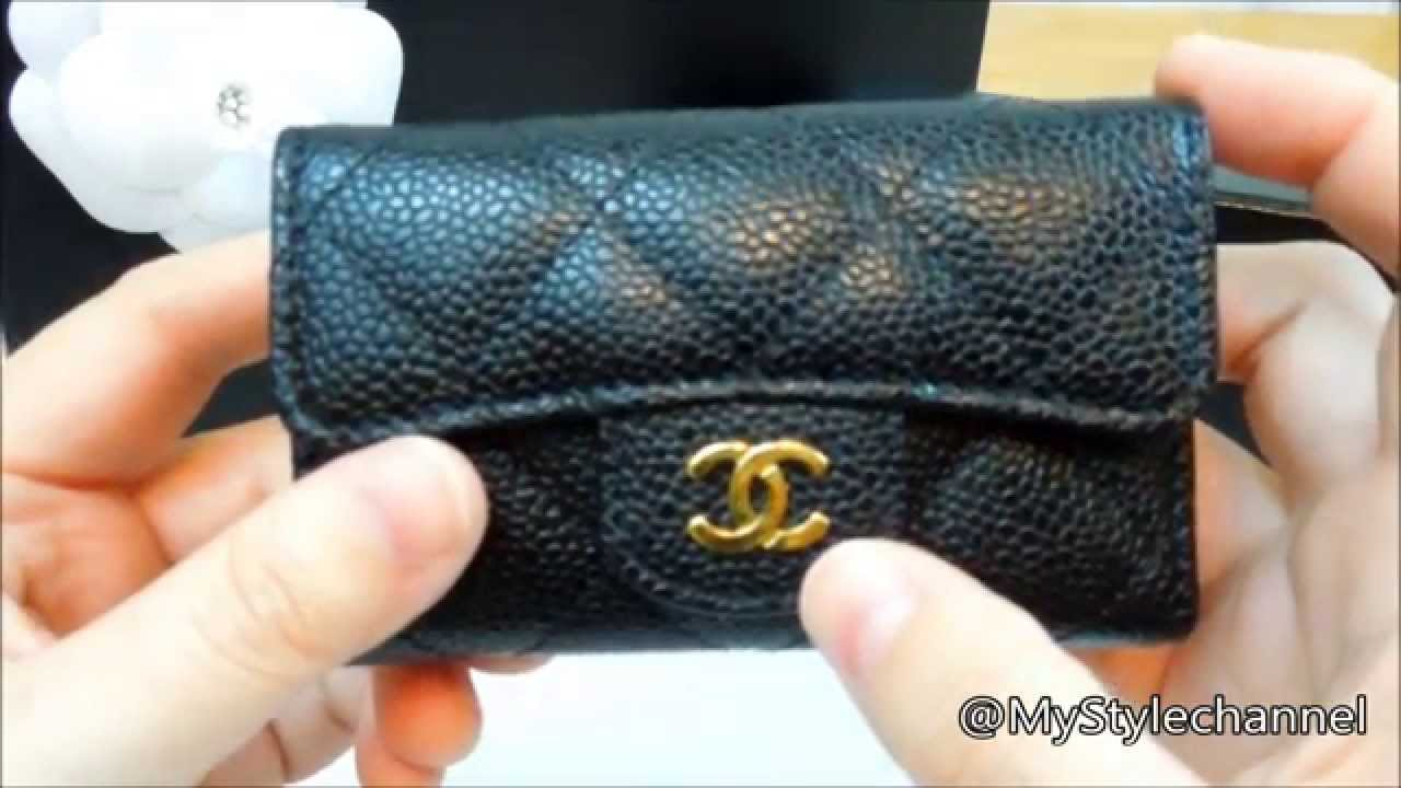 chanel key pouch. chanel key pouch e