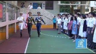 Publication Date: 2019-09-23 | Video Title: 香港這所連續升國旗70年的學校 迎來了駐港部隊儀仗隊!