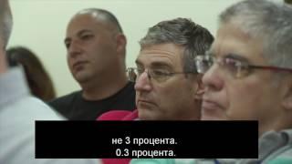 Магаш аКесеф 2 часть - Серебряное блюдце (русские субтитры)
