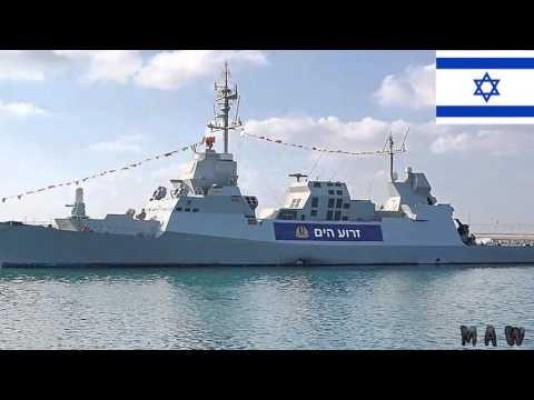 israel VS Pakistan Military Power comparison 2016 2017