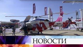 Во французском Ле-Бурже открылся международный авиакосмический салон.