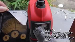エンジン発電機E9iのオイル交換、余るオイル、オイル差しで奥まで当てて、入れすぎの50CCのオイル吹きました、開帳動画、1300ワットのドライヤーで試運転 thumbnail