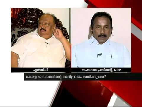 State NCP demands BJP support in the national level: News Hour 21 October 2014
