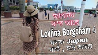 বলক জাপান অলিম্পিক চাব - Going to Japan for Lovlina Borgohain