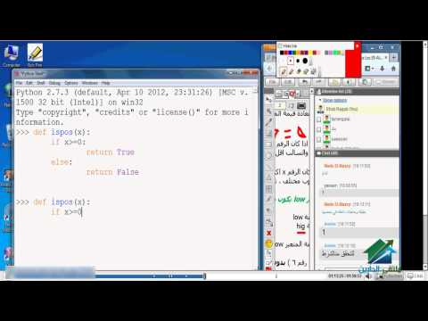 Introduction To Computer Science And Programming|Aldarayn Academy|lecture 5
