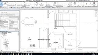 REVIT MEP (УРОК 1.2 моделирование вентиляции)