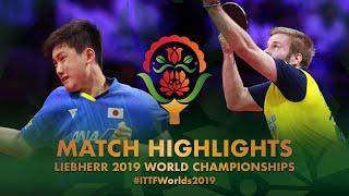 Tomokazu Harimoto vs Jon Persson | 2019 World Championships Highlights (R64)