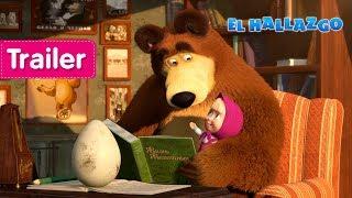 Masha y el Oso - El Hallazgo 讀(Trailer)