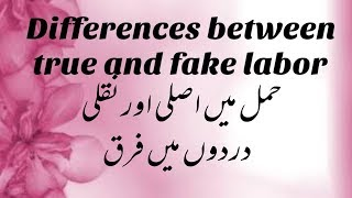 Difference Between True And Fake Labor Pains True Vs Fake Labor Pains Symptoms Of True Labor